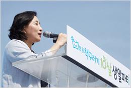 육영재단이 개최한 캠페인에서 연설하는 모습