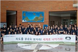 동원 글로벌 익스플로러 프로젝트에 참가한 청년들의 모습